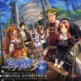 Sora no Kiseki 3rd OST Cover