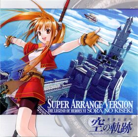Sorafc super arrange soundtrack cover