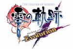 Zero no kiseki evo logo