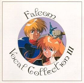 Falcom vocal collection 3 cover