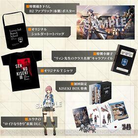 CS3 Dengeki Special Pack