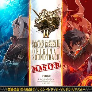 SnK2 Master OST Cover