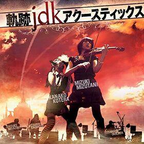 Kiseki jdk acoustics cover