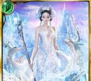 Ainoa, Wandering Frost