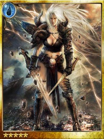 Odin, Overflowing Goddess