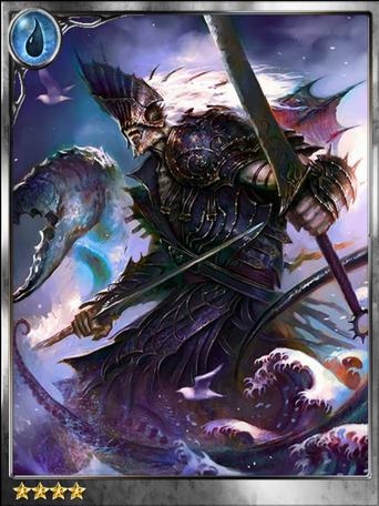 (Inclement) Squall Ruler Hafgufa