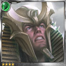 (Matchless) Unification Warrior Nu thumb