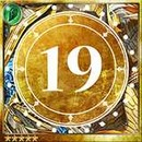 (Tier 19) Legendary Dragon Kings thumb