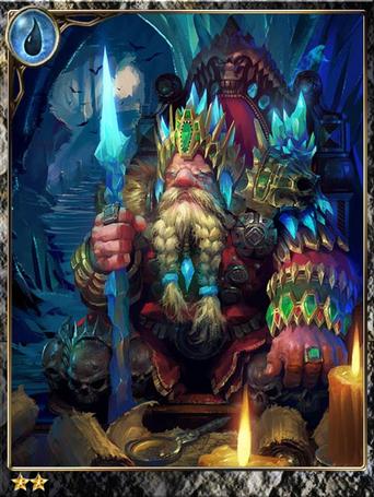 (Vestige) Underground Gnome Soldier