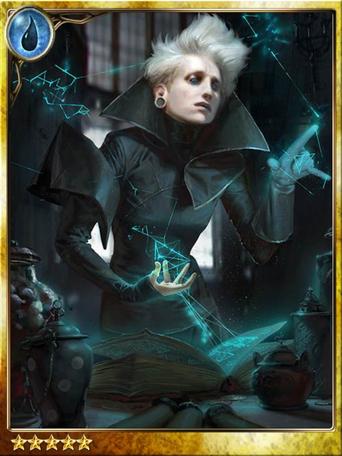 Patrice the Inquisitor