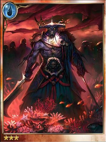 Squall Ruler Hafgufa
