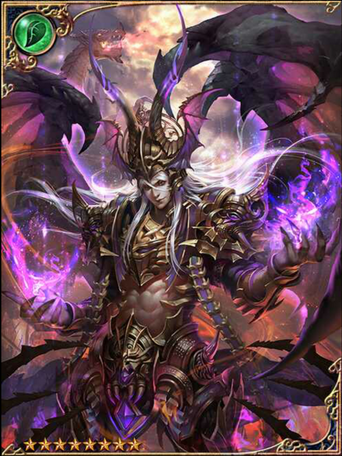 (Equivocal) Beliel, Prince of Chaos