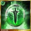 (Force) Vigorous Forest Crest (New) thumb