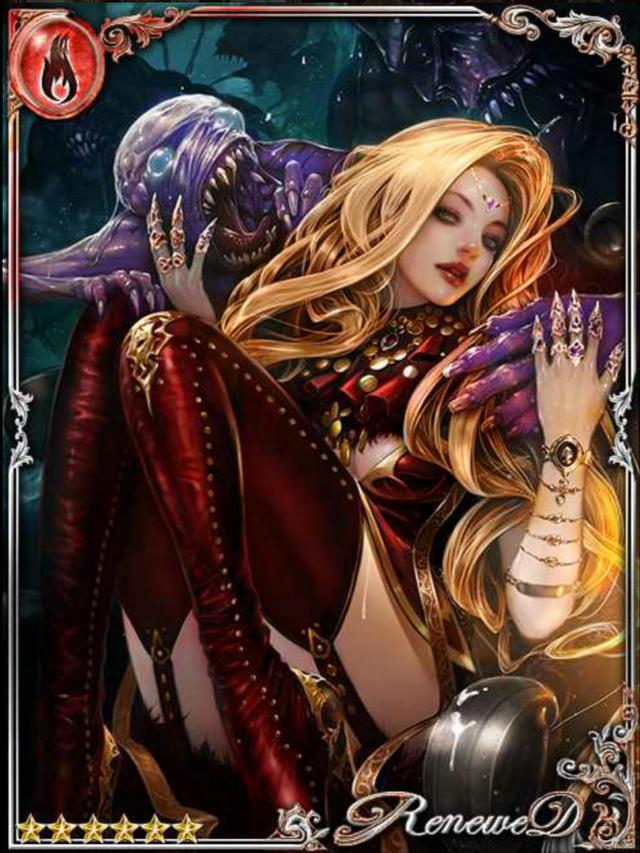 P G Felixia Mad Matriarch Legend Of The Cryptids Wiki Fandom