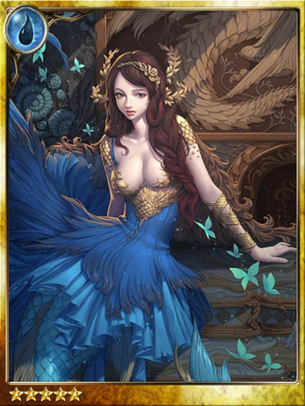 Melfon, Dragon's Captive