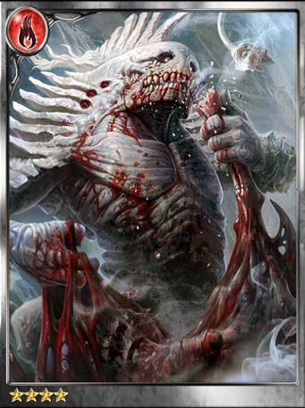 (Ache) Starving Hell Ogre Bratukhin