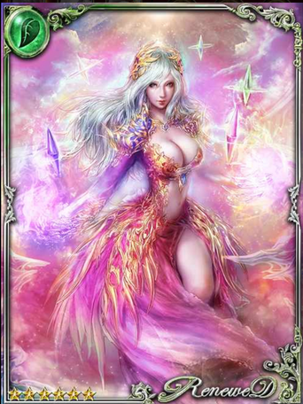 (T) Glistening Maiden Eleonora