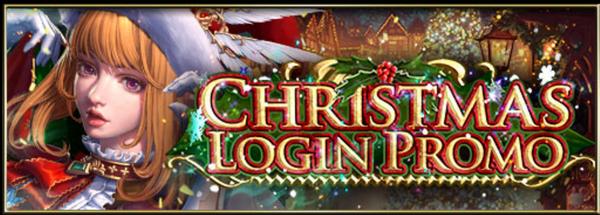 Christmas Login Promo 2016