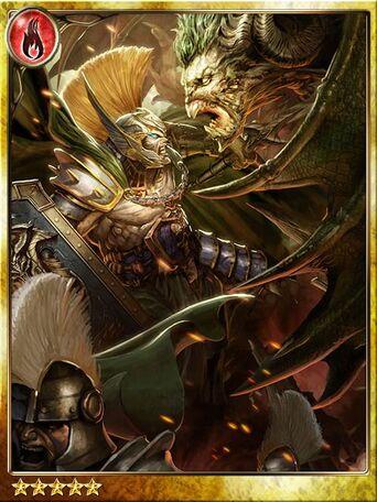 Xerxes the Brave