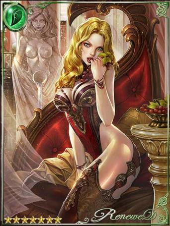 (Grandream) Eternal Lover Esmeralda