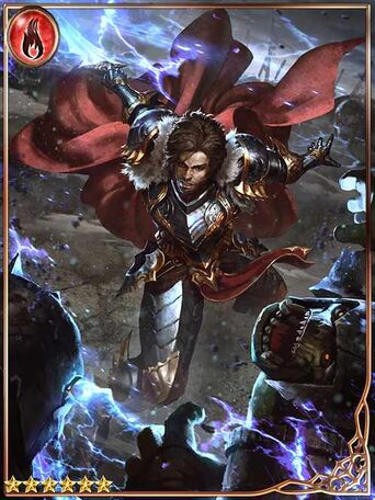 (Uncontrollable) Storm King Hancock
