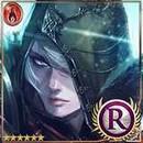 File:(Waking) Aleph, Nameless Swordsman thumb.jpg