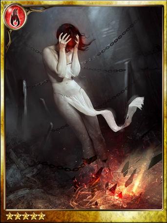 Abased Devil Glaema
