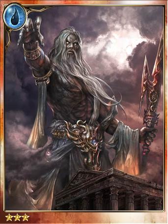 Hushovd, God of Lightning