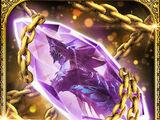 Gold Leviathan Shard