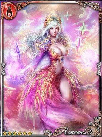 (P) Glistening Maiden Eleonora