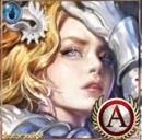 (Bolt) Proserpina, Sunshine Goddess thumb