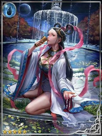(Companionless) Lunar Maiden Jouga