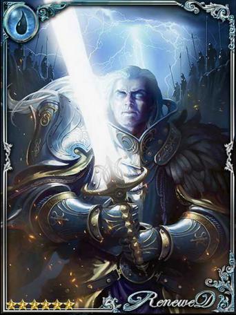 (Preside) Artorius, Holy Sword King