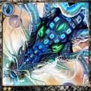 (Gazing) Crowned Blue Dragon thumb