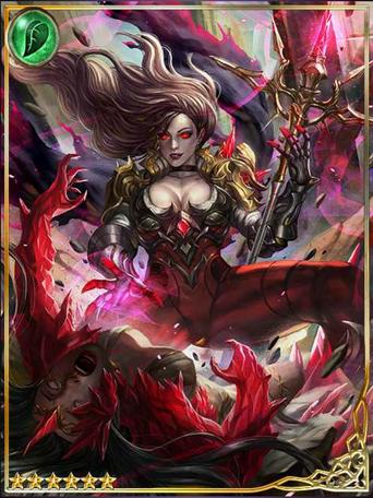 (Stripmining) Scalping Queen Eizan