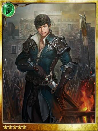 Daredevil Mercenary Yuri