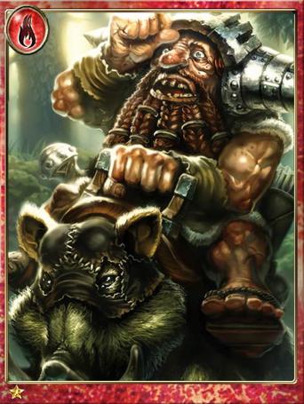 Straying Horned Dwarf