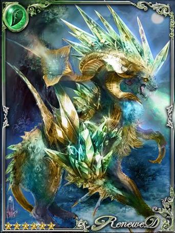 (T) Gemstone Dragon
