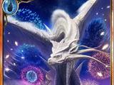 Rare Pearl Dragon