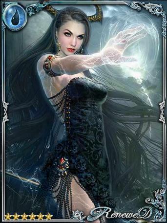 (Dart) Dark Thunderwielder Theresia