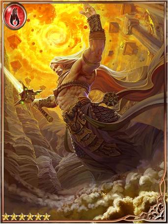 (Militant) The Ancient Begetter Marcion
