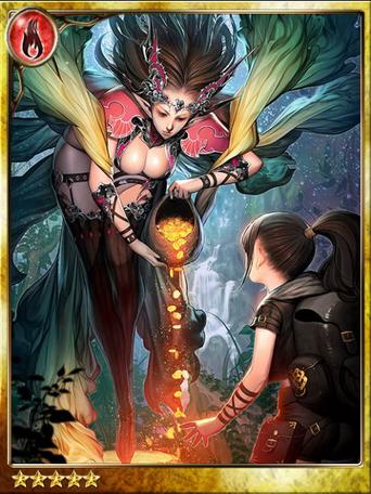 Alita, Goddess of Commerce