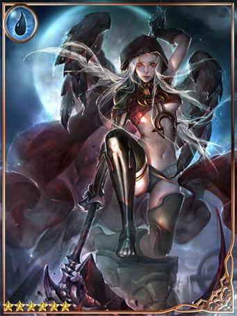 (Profound) Ivilicia, Divine Slayer