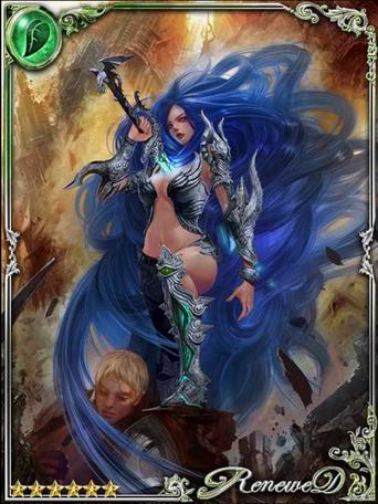 (T) Finality Ruler Artesia