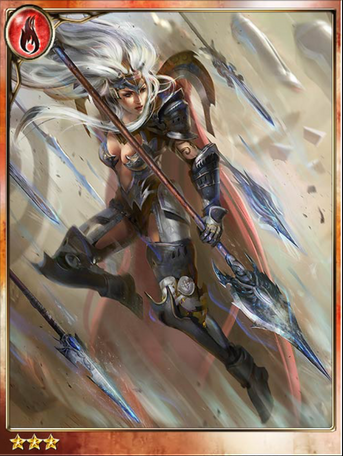 Wildea of the Seven Spears