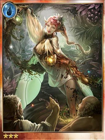 Fountain Fairy Fleur