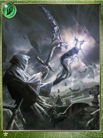 Qenigeous the Reaper