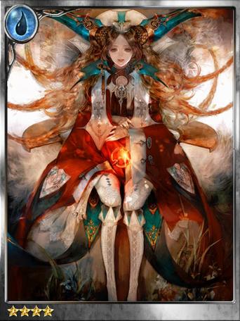 (Forbidden) Lady Eden, Wise Sage