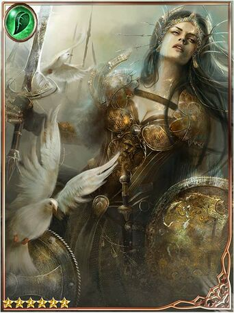 (Subduer) Lord of Salvation Albiga