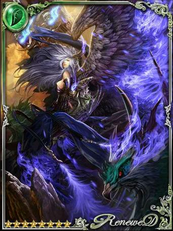 (T) Goddess of Virtue Maat